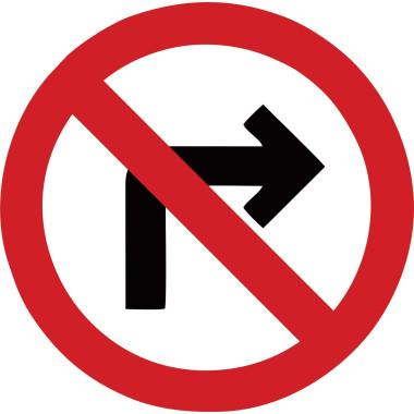 Placa de Sinalização de Trânsito | Proibido Virar à Direita