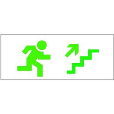 Sinalizacao de Emergencia com LED - Escada Subir