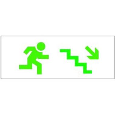 Sinalizacao de Emergencia com LED - Escada Descer