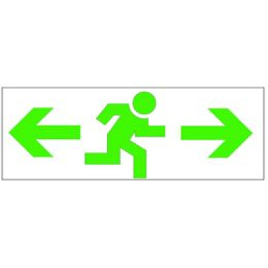 Sinalizacao de Emergencia com LED - Direita / Esquerda